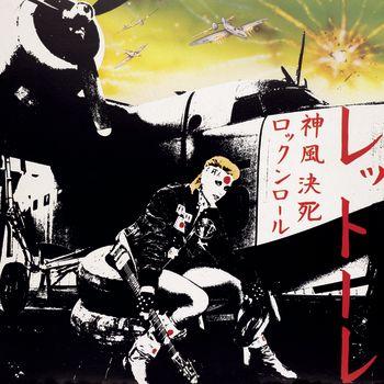 Rettore - Kamikaze Rock n Roll Suicide