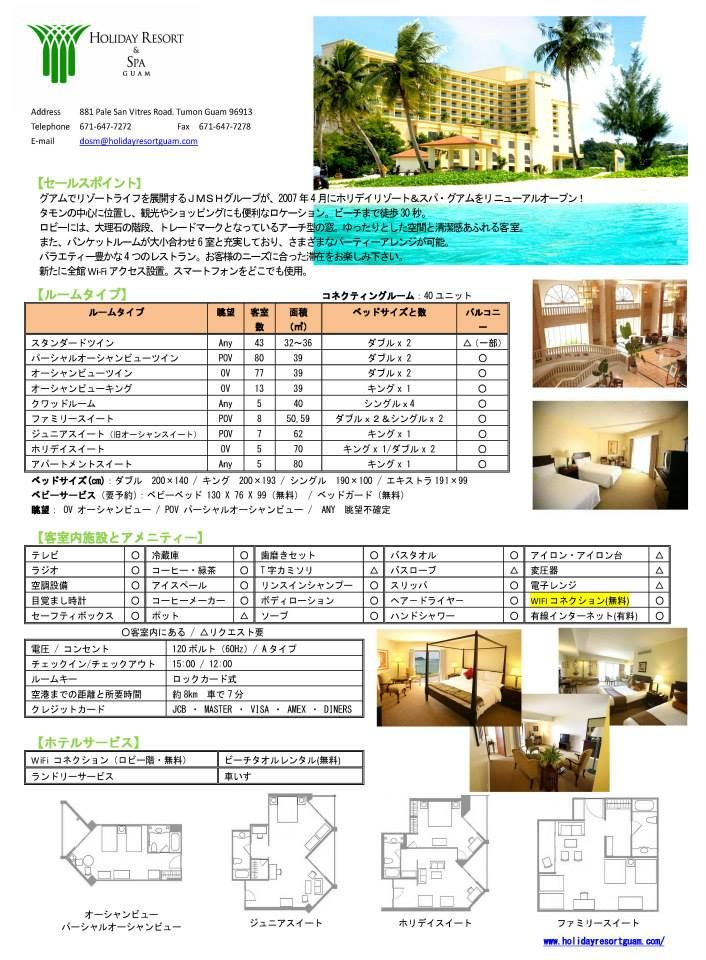 10 Best Hotel Fact Sheets Images On Pinterest Chinese, Facts And   Microsoft  Word Fact  Microsoft Word Fact Sheet Template