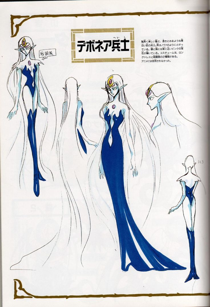 CLAMP, TMS Entertainment, Magic Knight Rayearth, Magic Knight Rayearth: Materials Collection, Debonair's Soldier