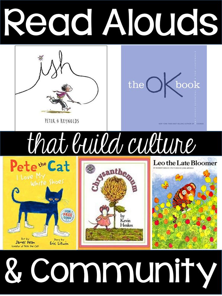 Growing Firsties: Favorite First Week Read Alouds...