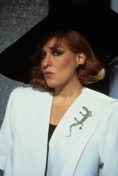 Bette Midler in Big Business. You look like a blood clot!