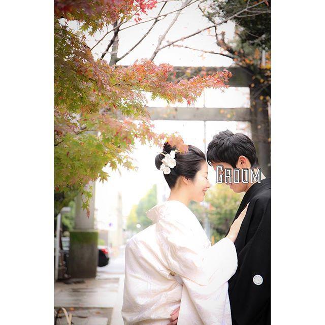 #yukoh_report 3 . これも挙式前の撮影時間にて。 親戚たちが既に来ていて周りにいたので、夫は恥ずかしくて死にそう!と本気で嫌がってました笑 . 前撮りでは自然な表情をたくさん撮っていただいたので、ちょっとロマンチックなポーズで撮りたいと事前にカメラマンさんにお願いしてました😁 私は満足ですが、夫の表情に関しては前撮りのほうが断然良かったです笑 . #結婚式レポ #ウエディングレポ #神社挙式 #和婚 #和装 #新日本髪 #綿帽子 #白無垢 #前撮り #卒花 #プレ花嫁 #ウエディングフォト #weddingphotography #japanesewedding #秋婚 #紅葉