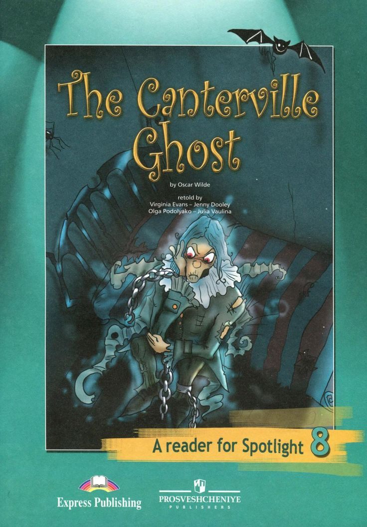 The Canterville ghost (reader for spotlight 8)