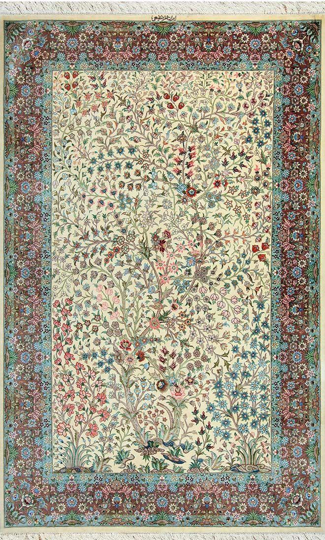 Persian rug!  فرش عظیم زاده