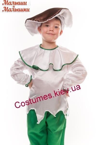 Детский тематический костюм грибочка