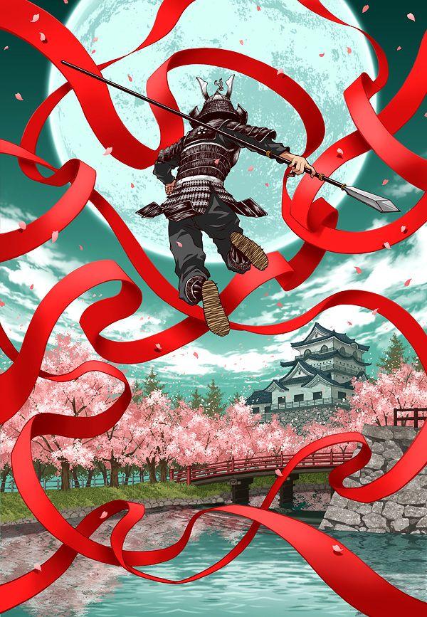 Clippingpaper - Illustrations by Yuta Onoda - Illustration 10