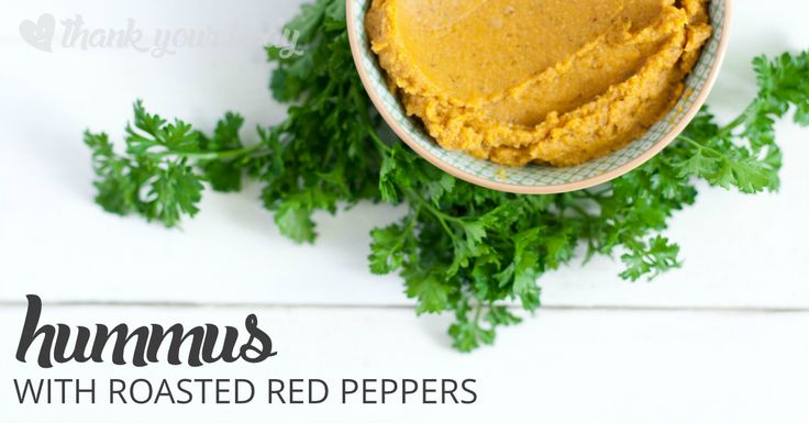 Tasty hummus with Greek olives and roasted red peppers is easy to make, and full of fiber, protein and iron. A delicious powerhouse of nutrients on a chip!