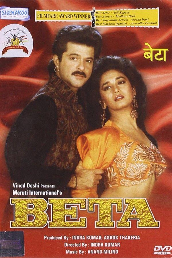 beta full movie hindi film