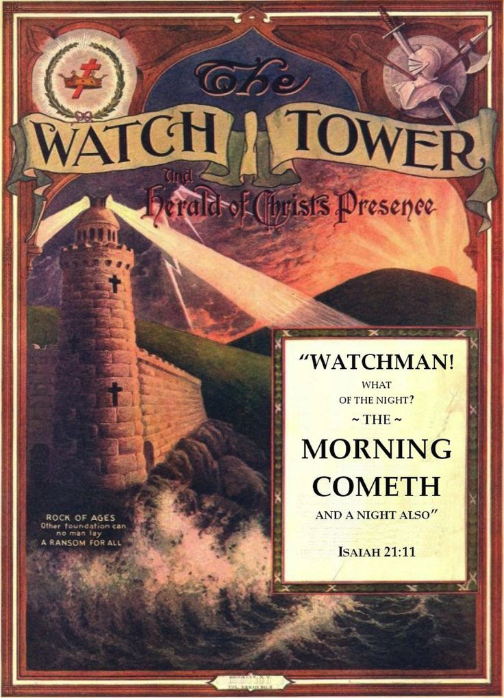 1912 Watchtower - Now the most read magazine in the world, the Watchtower has never missed an issue since 1879, despite bans on the work of Jehovah's Witnesses...Isaiah 43:10,12; Matt. 24:14