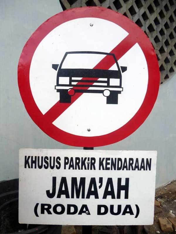 Mobil dilarang parkir.