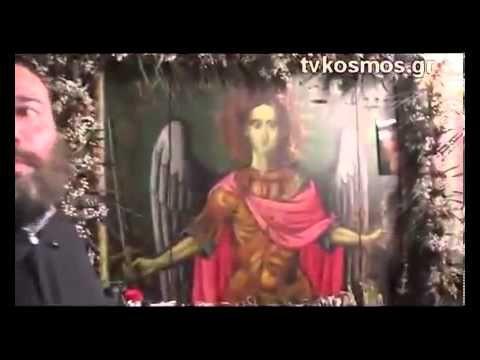 ΔΑΚΡΥΖΕΙ Η ΕΙΚΟΝΑ ΤΟΥ ΑΡΧΑΓΓΕΛΟΥ ΜΙΧΑΛ ΣΤΗ  ΡΟΔΟ