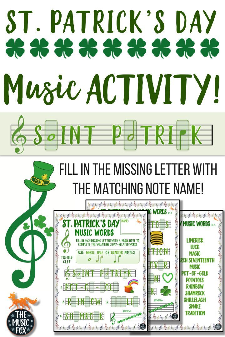 Patricks Day Music Activity Is A Fun Way For Students To Learn The Note Names On The Music Staff By Drawing In The Missing Letters Of The Musical Alphabet
