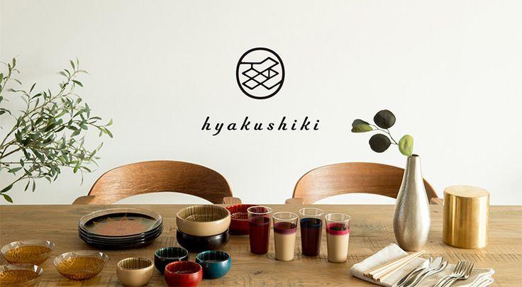 木曽漆器 丸嘉小坂漆器店|百色 hyakushiki