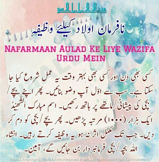 Best 25+ Islamic wallpaper in urdu ideas on Pinterest | Love quotes in urdu Iqbal poetry and ...