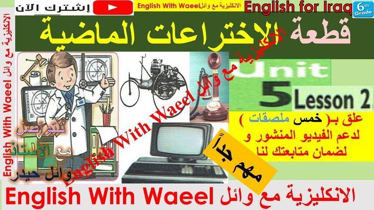 حل كتاب english world 7