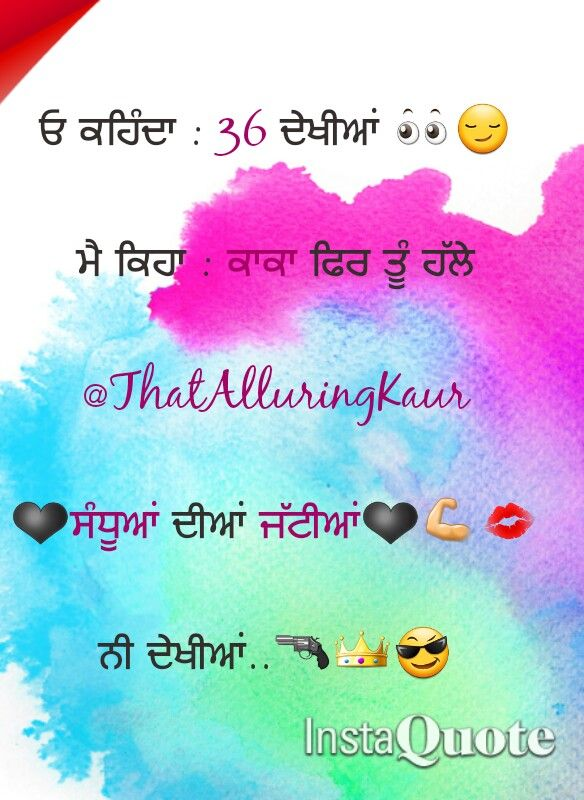 Punjabi Quotes . Punjabi  #fun #jatti #taur #nakhraattitude For More Follow Pinterest :@reetk516