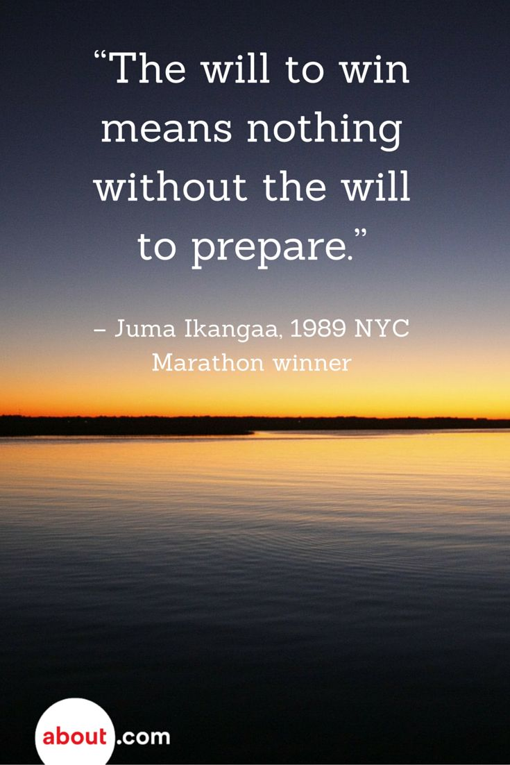 Motivational Running Quotes: Get Inspired With These Quotes About Running #wordsofwisdom