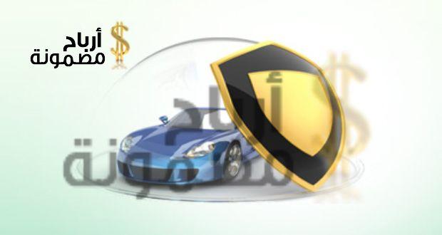 تمويل بنك دبي الاسلامي للسيارات شروط الحصول عليه والمستندات المطلوبة أرباح مضمونة