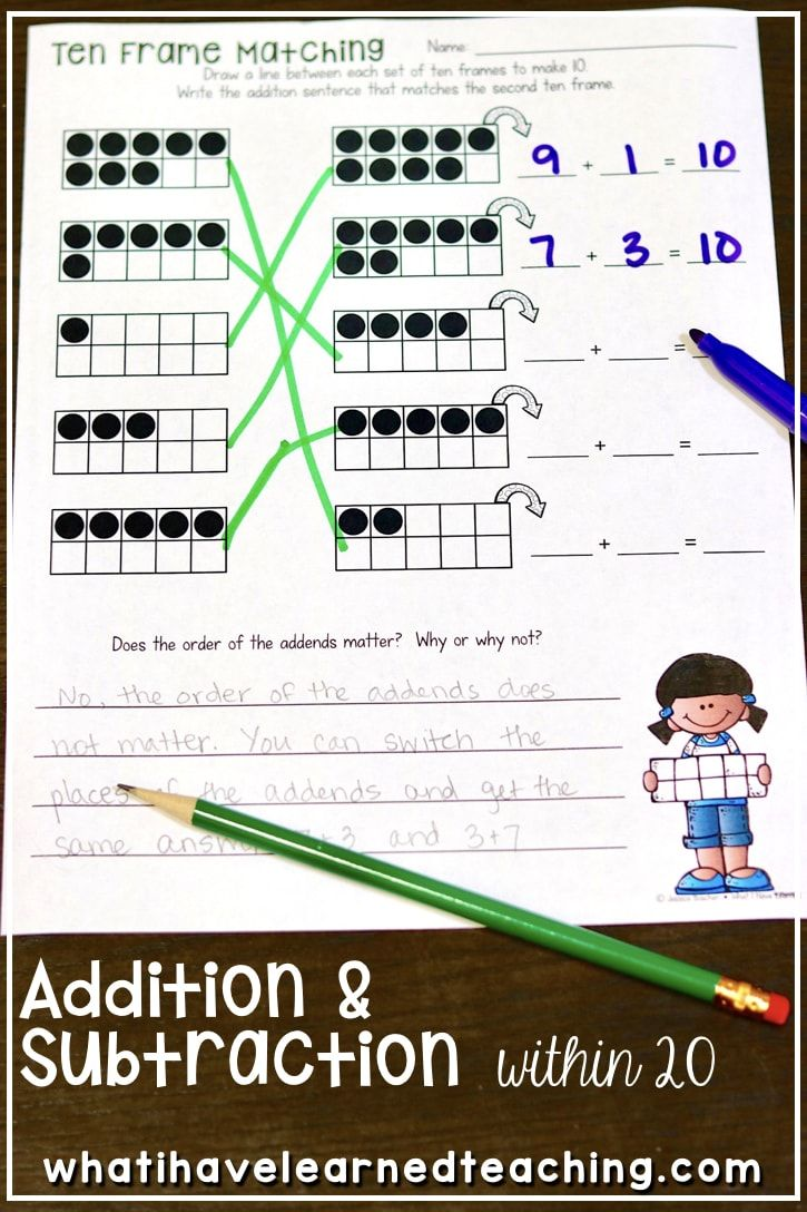 Addition And Subtraction Within 20 Make 10 Add 10 Use 10 To Add Use 10 To Subtract Addition And Subtraction Learning Worksheets Math Lesson Plans Addition and subtraction within 20