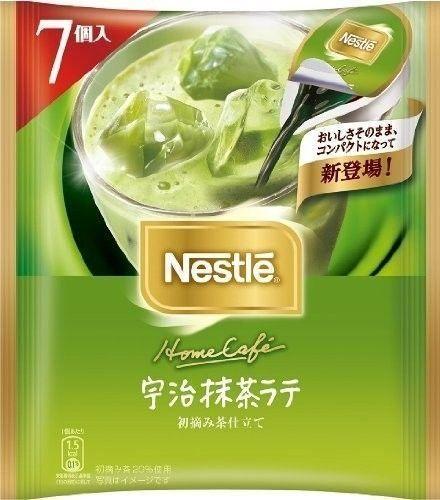 From Japan,Nestle Home Cafe,Uji Matcha Maccha Latte,Green Tea #Nestle