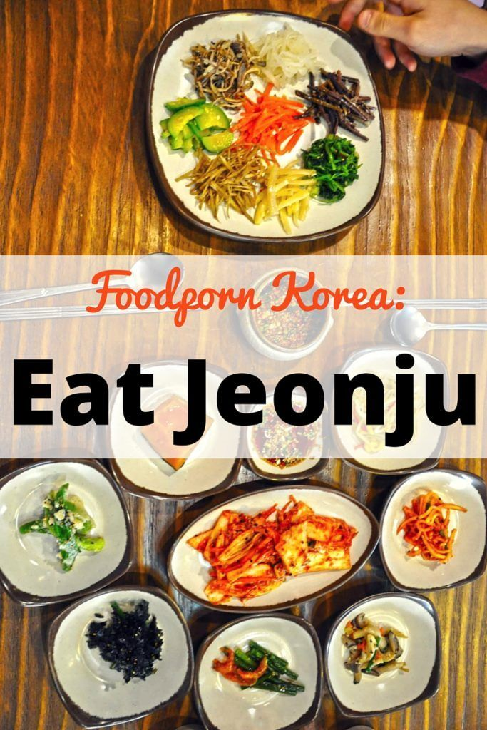 Foodporn Korea: What to Eat in Jeonju http://www.lindagoeseast.com/2016/03/18/foodporn-korea-what-to-eat-in-jeonju/?utm_campaign=coschedule&utm_source=pinterest&utm_medium=Linda&utm_content=Foodporn%20Korea%3A%20What%20to%20Eat%20in%20Jeonju