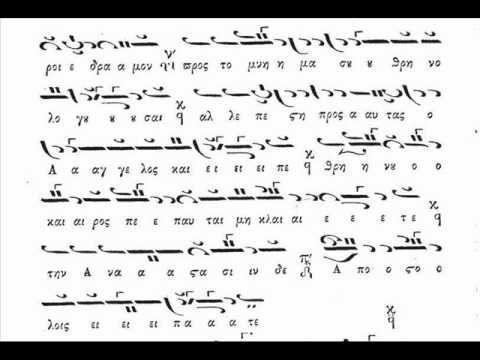 Ευλογηταρια Πετρου  λαμπαδαριου  ηχος  πλ  του  πρωτου    Δανιηλ