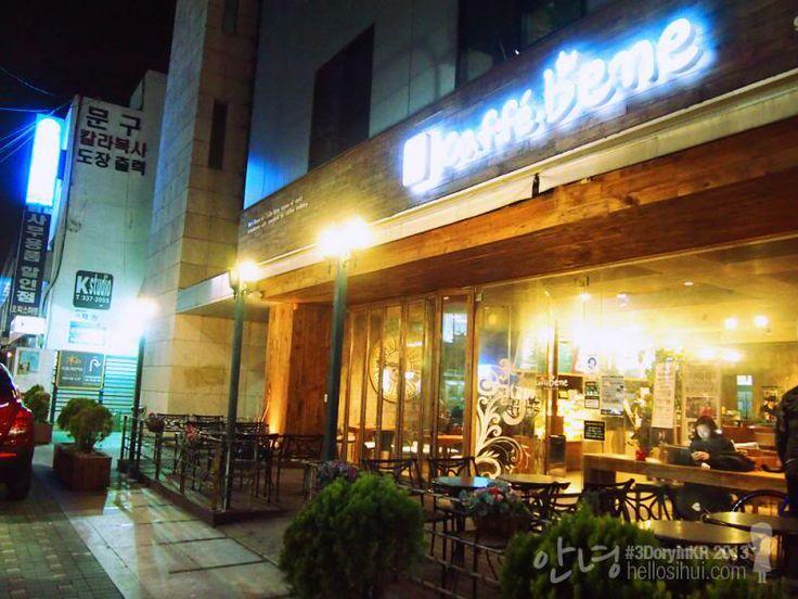 the Caffe Bene