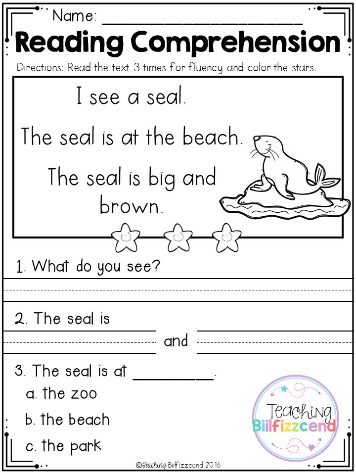 FREE Kindergarten Reading Prehension Passages SET 1