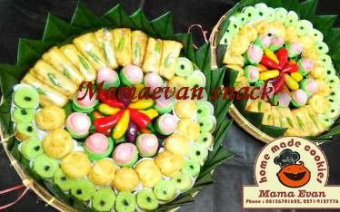 Tampahan kue trafidional Made by order ... Sms or wa 08156701622