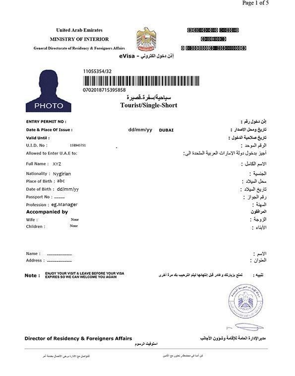 Indian Visa Uk >> Sample Dubai / UAE Tourist Visa | Dubai Tourist Visa