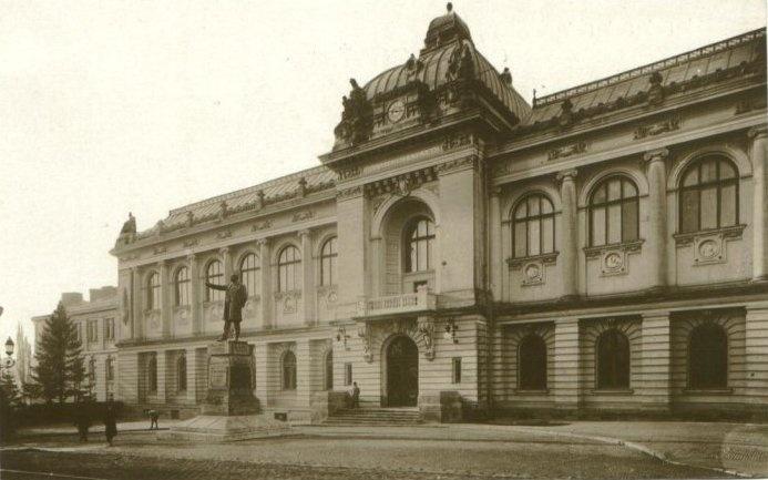 """Universitatea """"Alexandru Ioan Cuza"""", Iasi, 1920"""