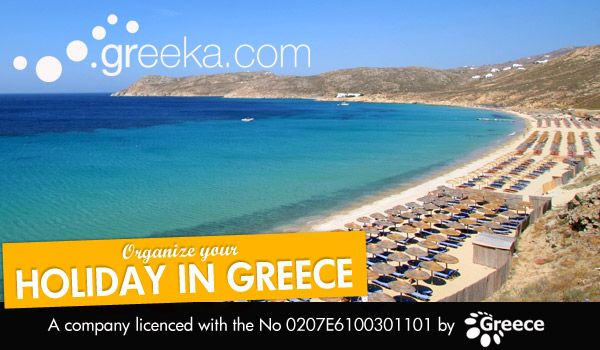 Greece holiday