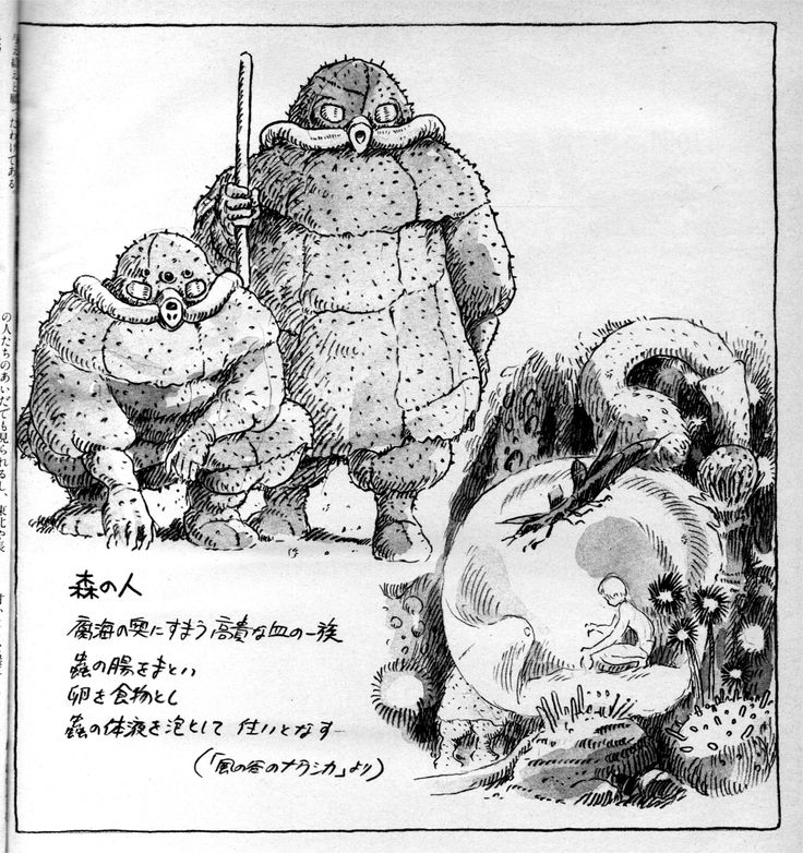 Forest people from Nausicaä of the Valley of the Wind illustrated by Hayao Miyazaki.(Animage - May 1989)