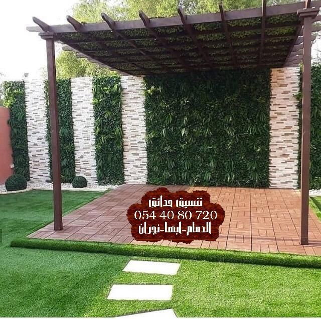 افكار تصميم حديقة منزلية بابها افكار تنسيق حدائق افكار تنسيق حدائق منزليه افكار تجميل حدائق منزلية Outdoor Structures Garden Arch Outdoor