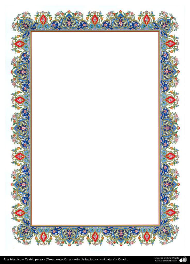 Arte islámico – Tazhib persa - cuadro - 22