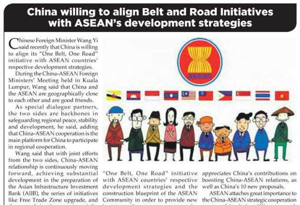 LOOK: Did China threaten, ridicule Philippines in newspaper feature? | Headlines, News, The Philippine Star | philstar.com