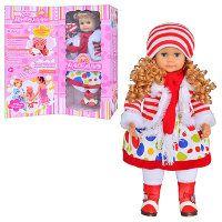 Интерактивная кукла Ангелина   купить, описание, видео, (Tekstil-Kiev)
