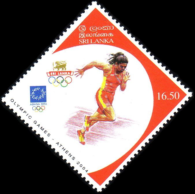 Stamps from Sri Lanka | Athens 2004, Olympic Games