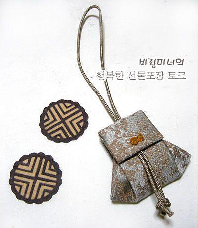 Holiday Gift Wrap / cups para llevar - LA TRANSFORMACION DE LOS ENVASES Tradicionales: Blog Naver