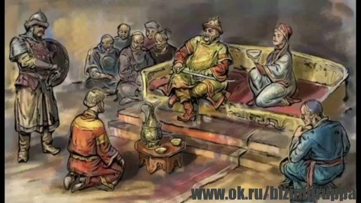 Настоящая история русско-тюркских отношений.