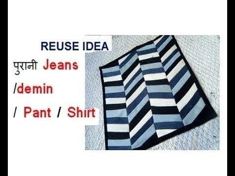 Recycle Old Jeans Demin Pant Shirt To Make Floor Mat Door Area Rug Table You