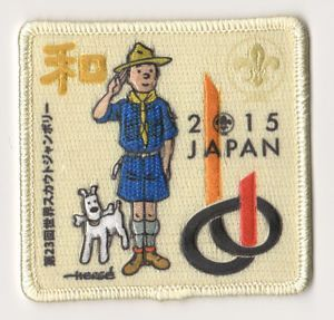 2015 WORLD SCOUT JAMBOREE TINTIN PATCH
