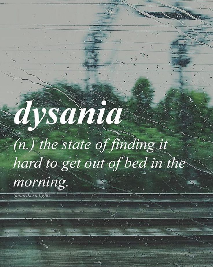 Dysania~ @northern.lightz for more unique words and their definitions! by bestsayingss