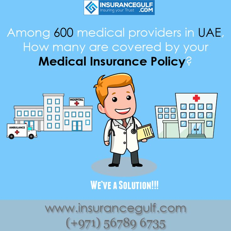Insurance Companies in Dubai Safe investments, Medical