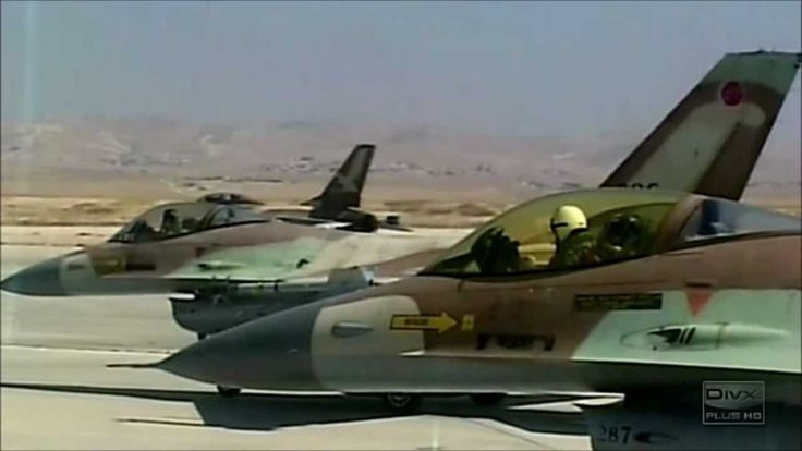 ▶ Israel Air Force ✡IAF✡ HD - YouTube