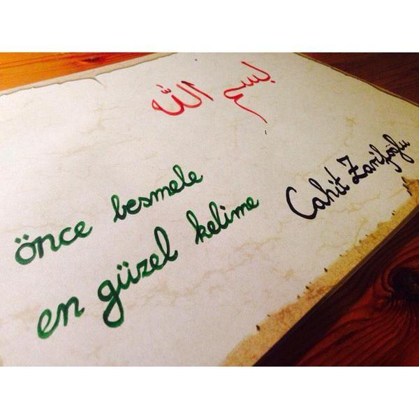 """cahitzarifoglusozleri: """" O besmele ki kılıçlar onunla çalınınca keskin, düşman zelil. Cahit Zarifoğlu / Zengin Hayaller Peşinde www.facebook.com/a.c.zarifoglu """""""