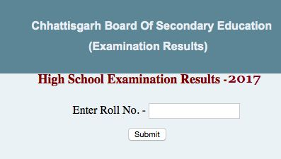 CGBSE 10th Results 2017, CG Board 10th Class Exam result 2017