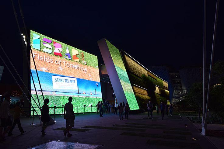 Israel Pavilion by night at Expo Milan 2015 #raiexpo #expo2015 #italy #milan #worldsfair #israel