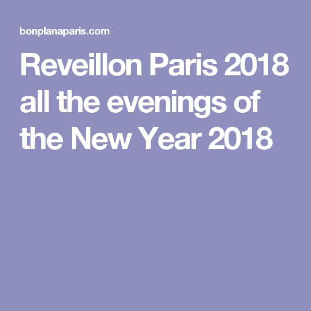Reveillon Paris 2018 all the evenings of the New Year 2018