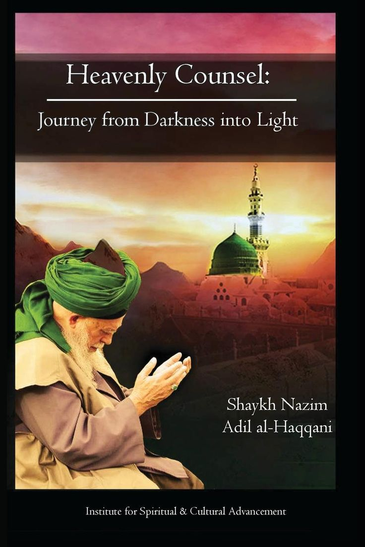 Heavenly Counsel: From Darkness Into Light